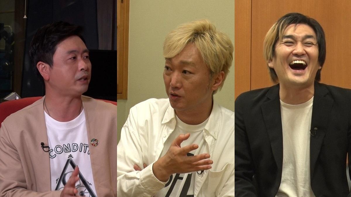 「キングオブコメント2021」河本準一&小沢一敬&徳井健太が『キングオブコント』に期待することとは!?