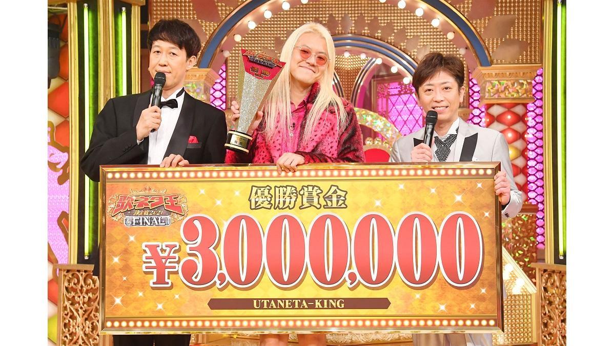 日本一早い!優勝者・ZAZYへのインタビューも『歌ネタ王決定戦2021 FINAL』Paravi特別版