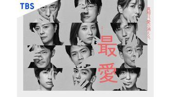 吉高由里子主演ドラマ『最愛』がYahoo! とコラボ!スペシャル動画出現