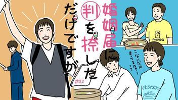 【ネタバレ】清野菜名主演『ハンオシ』から考える、今、坂口健太郎にときめく理由