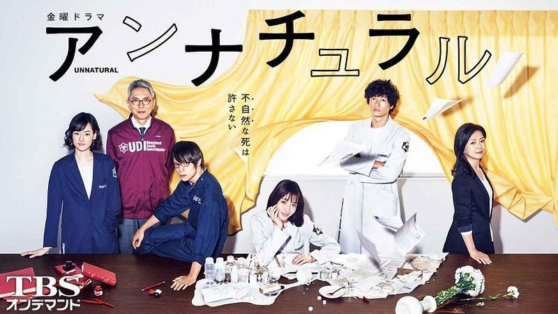 【受賞記念】『アンナチュラル』脚本・野木亜紀子が語る映像化で大切なこと
