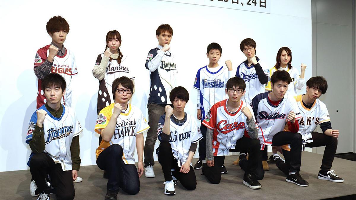 e_sports_13.jpg